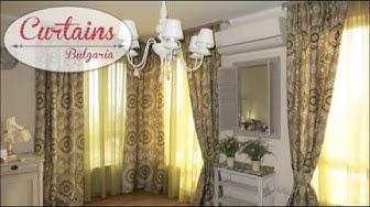 Пердета, Щори, Корнизи                              www.curtains.bg