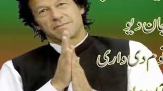 Imran Khan Funny Politician Pics Photo Pictures Images Cartoon Wallpapers   YouTube 2
