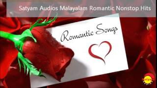 Evergreen malayalam romantic hits nonstop