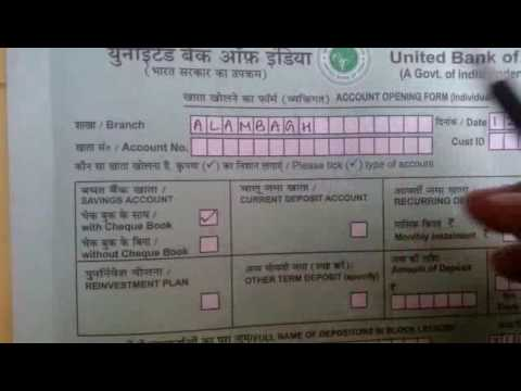 United Bank of India account opening form in Hindi