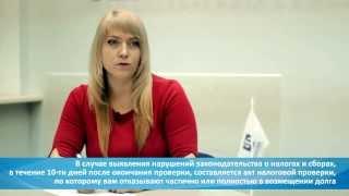 10 Возврат возмещение НДС из бюджета, порядок(Подробнее о возмещении НДС http://firmmaker.ru/uslugi/finance/buh-uslugi-v-smolenske/vozvrat-nds (копируйте ссылку и вставляйте в браузер)...., 2014-01-09T06:17:20.000Z)