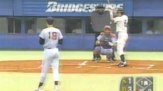 1997年大学選手権決勝 近畿大vs亜細亜大 1/11 thumbnail