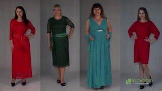 Angels Fashion - одежда из Киргизии. Опт, розница.(Если вас интересует качественная одежда от производителя из Киргизии оптом, Вы на верном пути. У нас Вы..., 2015-12-27T09:23:52.000Z)
