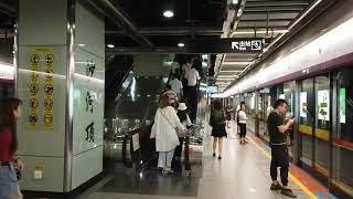 【広州アパレル連合】地下鉄でレディース服卸市場「沙河」へ行く方法2019年10月20日。 Train from GUANGZHOU  to wholesale market.