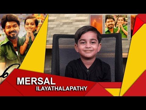 MERSAL | Kutty Vijay! | Mersalaana Performance By Kutty Ilayathalapathy