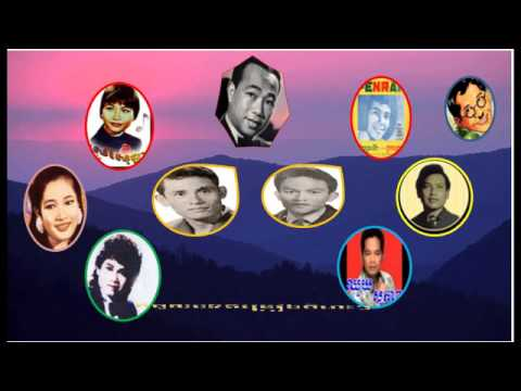 khmer Collection Song | Khmer old songs | Khmer old star