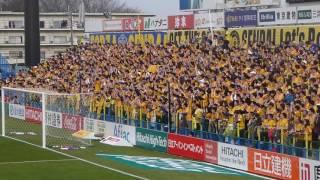 2017.3/18 柏vs仙台(日立台) ベガルタ仙台 チャント集 witter始めました...