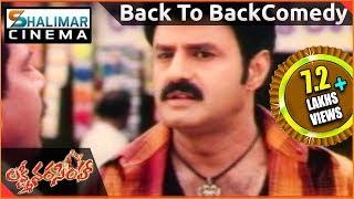 Lakshmi Narasimha Movie || Back 2 Back Comedy Scenes || Balakrishna, Asin || Shalimarcinema
