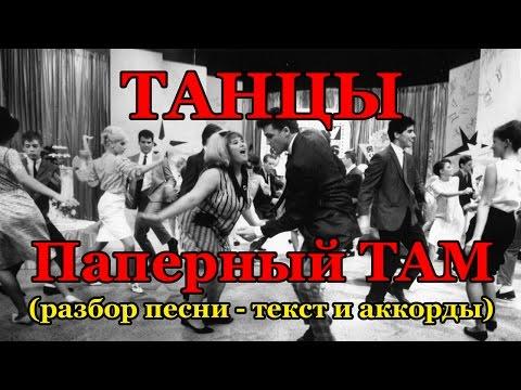 Текст песни(слова) Михаил Бублик - Будет светло