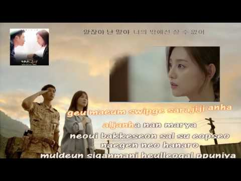 Davichi 다비치 This Love Karaoke Instrumental Official