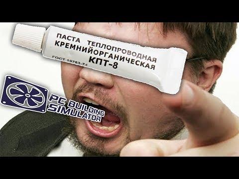 видео: НАГЛЫЙ КЛИЕНТ