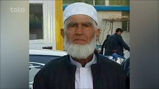 بامداد خوش - گم شده - بشیر احمد صمیمی کسی که به جستجوی پدر خود است