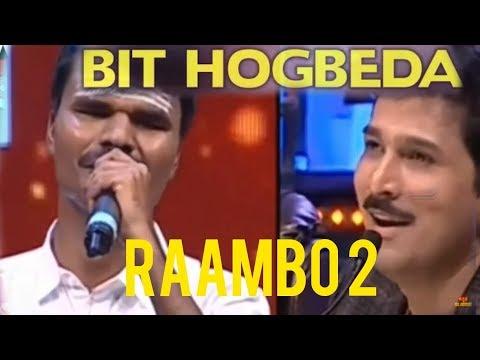 Raambo 2   Bit Hogbeda   Mehaboob Sab   ARJUN JANYA