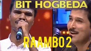 Raambo 2 | Bit Hogbeda | Mehaboob Sab | ARJUN JANYA
