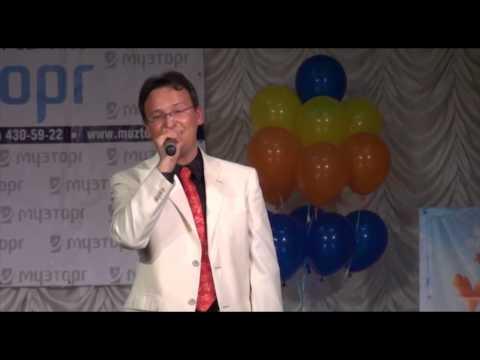 ЕРМОЛОВ Александр - Я желаю тебе [2013]