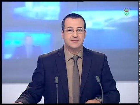 Algeria MUN   Passage ENTV