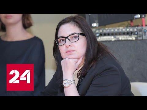 Скандальная чиновница, оскорбившая жертв паводка, отправлена в отпуск - Россия 24