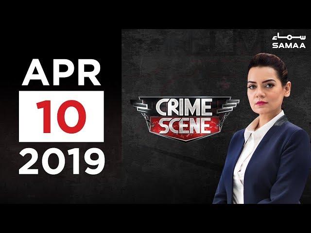 Mazoor khandan besahara hogaya | Crime Scene | SAMAA TV | 10 April 2019