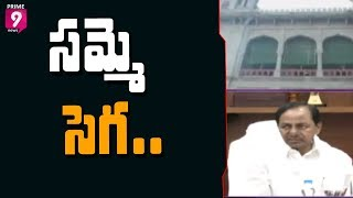 Telangana High Court To Hear Plea Over TSRTC Strike Today | Prime9 News