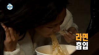 [나혼자산다 선공개] 곱창먹방에 이은 화사의 한강라면 먹방! 라면+소시지+만두 장전 완료^^/