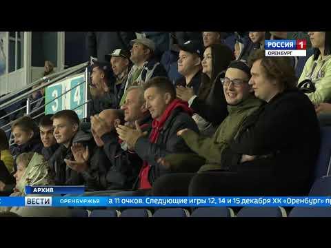 Три поражения и ноль очков  Итоги выезда ХК «Оренбург» в Барнаул
