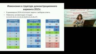 видео Анализ контрольных работ по истории и обществознанию