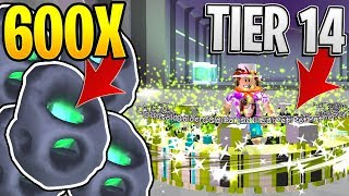 OPENING 600 TIER 14 PETS IN PET SIMULATOR! - Roblox