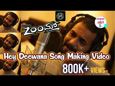 Hey Deewana Making Song || Zoom Movie | Ganesh, Radhika Pandit | Sriimurali