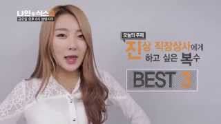 140418 9to6 S2 Angry Outburst Chart Show - Subin Cut