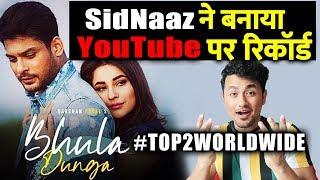 BHULA DUNGA Song Creates BIGGEST RECORD On Youtube | Sidharth Shukla, Shehnaz GIll