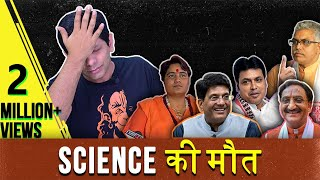 Gobarnomics & Radar Theory: How Science is being reinvented in #NewIndia | Ep.117 #TheDeshBhakt