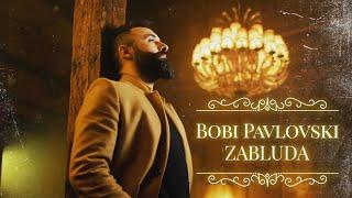 Смотреть клип Bobi Pavlovski - Zabluda