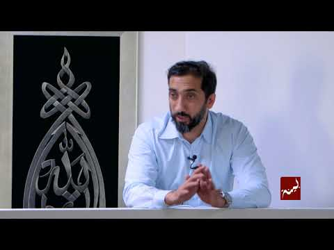 Fatherly Advice - Khutbah by Nouman Ali Khan