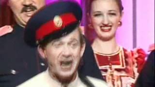 видео Ансамбль донских казаков