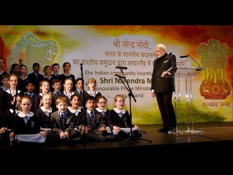 Modi in Ireland׃ Irish Kids sing Sanskrit Shlokas, PM mocks Secularists (Sep 15)