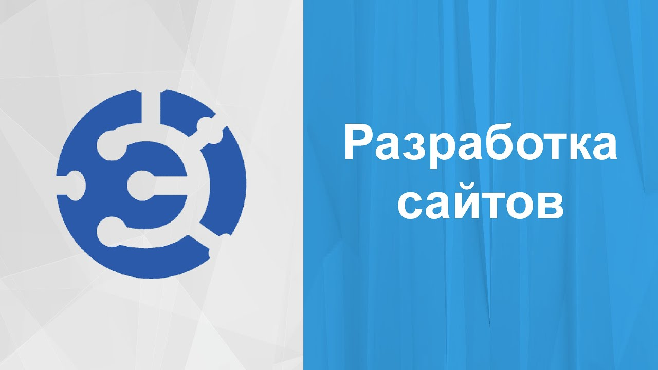 хостинг plasma.co.ua отзывы
