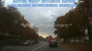 партия  Удар Автомарш . Никополь.(, 2012-10-09T13:11:54.000Z)