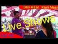 Balli Maan - Rajni Maan    Bhathi    Live Shows