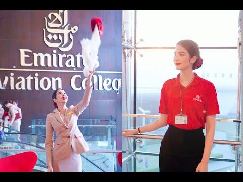 สมัครแอร์ เอมิเรตส์ ยังไงให้ติดในครั้งเดียว✈️ (แชร์เทคนิคแน่นๆ+ประสบการณ์ขั้นตอนการสมัคร)/Emirates