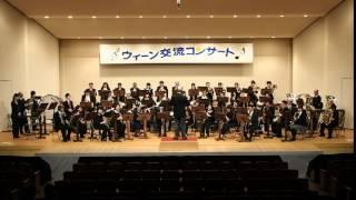 ウィーン交流コンサート第二部(3)PC2064583