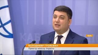 Jahon Banki 1-sharoitlar uchun Ukraina investorlar olib kelish uchun va'da qildi