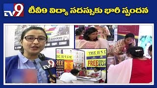 TV9 KAB Education Summit 2018 @ Nizam college grounds - Last Day - Free Entry - TV9