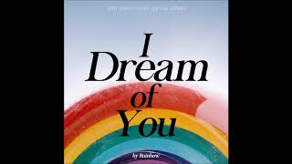 I Dream of You - 레인보우(Rainbow)