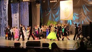 «Yuzhny Dance Festival 2017».