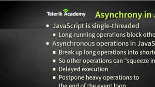Promises и асинхронно програмиране