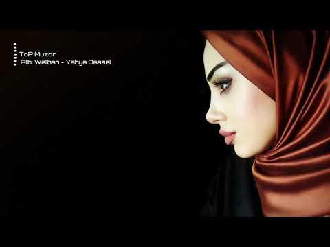 #albiwalhan #yahyabassal  #topmuzon    Albi Walhan | Алби Валхан - Yahya Bassal _ ToP Muzon