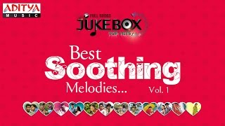 Best Soothing Telugu Melodies Jukebox - Vol.1