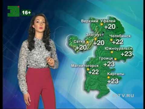 Прогноз погоды от Кристины Траут на 21,22,23 мая