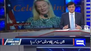 US ko Pakistan keliye CPEC mei nuqsan nazar araha hai! China ne US moqof mustard kerdiya!