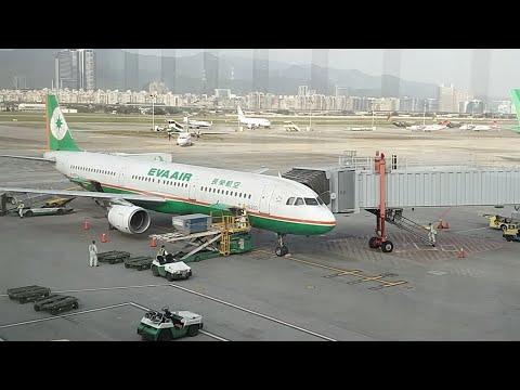 Live: Taipei songshan airport 臺北松山機場